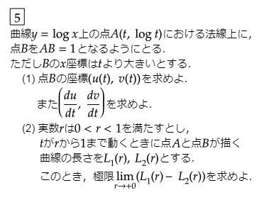 f:id:satsumaim0:20181003073859p:plain