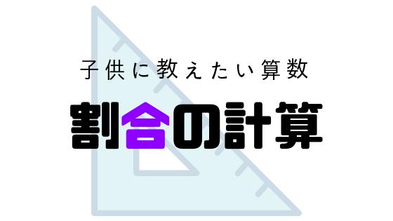 f:id:satsumaim0:20181006012500p:plain