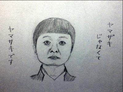 f:id:satsumaim0:20181027062412j:plain