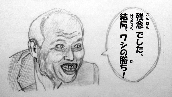 f:id:satsumaim0:20190106233105j:plain