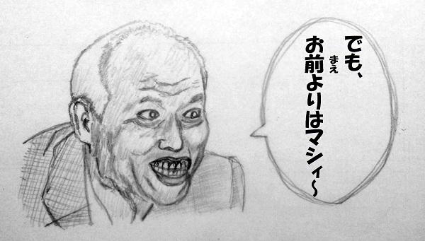 f:id:satsumaim0:20190106233121j:plain