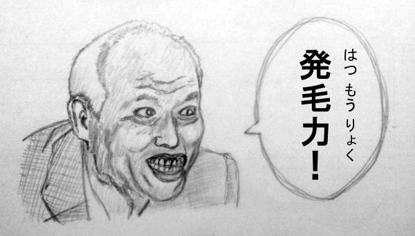 f:id:satsumaim0:20190107000913j:plain