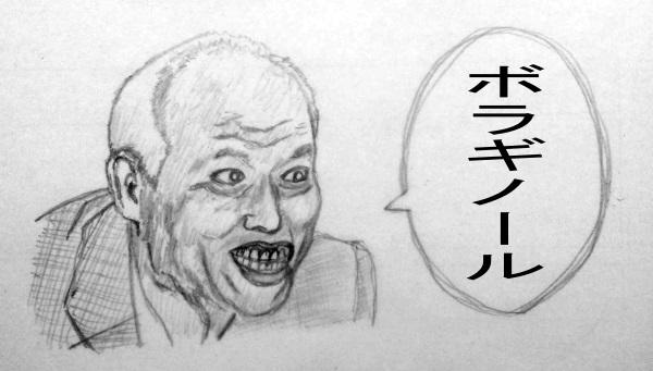 f:id:satsumaim0:20190107022226j:plain