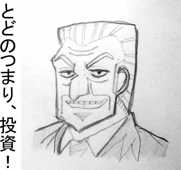 f:id:satsumaim0:20190109150036j:plain