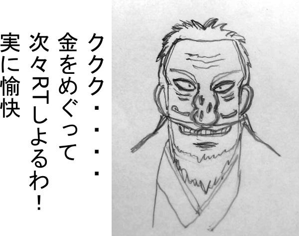 f:id:satsumaim0:20190109151830j:plain