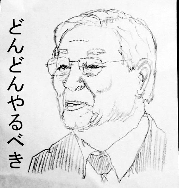 f:id:satsumaim0:20190116011558j:plain