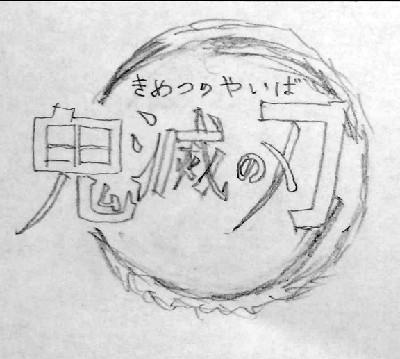 f:id:satsumaim0:20190117070542j:plain