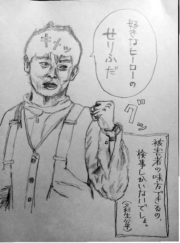f:id:satsumaim0:20190203212208j:plain