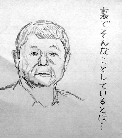 f:id:satsumaim0:20190204030923j:plain