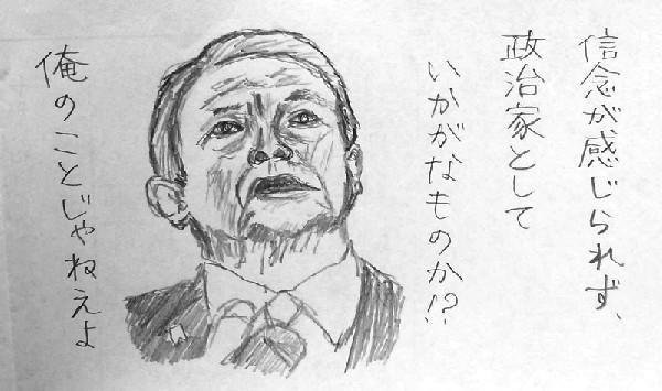 f:id:satsumaim0:20190204050909j:plain