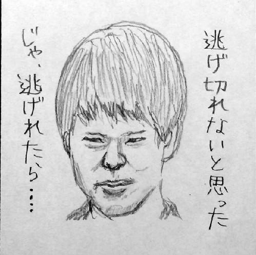 f:id:satsumaim0:20190204062418j:plain