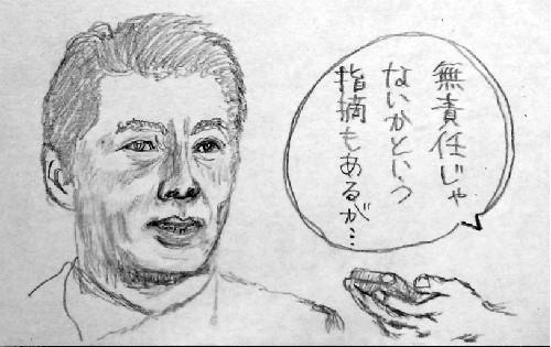 f:id:satsumaim0:20190206223440j:plain