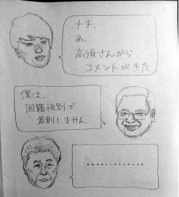 f:id:satsumaim0:20190209192518j:plain
