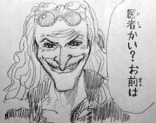 f:id:satsumaim0:20190215025949j:plain