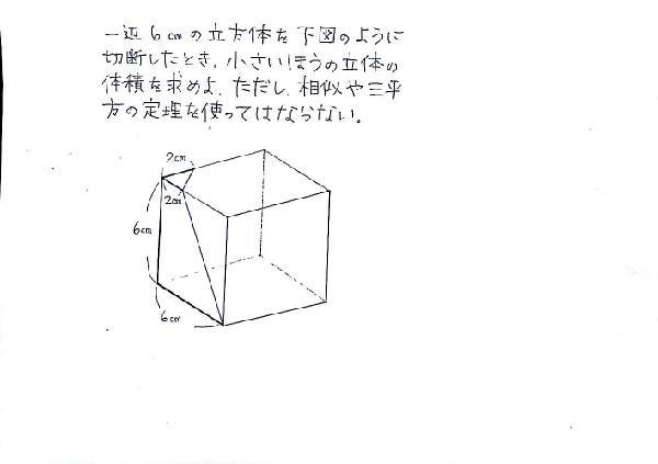 f:id:satsumaim0:20190309001130j:plain