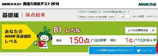 f:id:satsumaim0:20190326202521j:plain