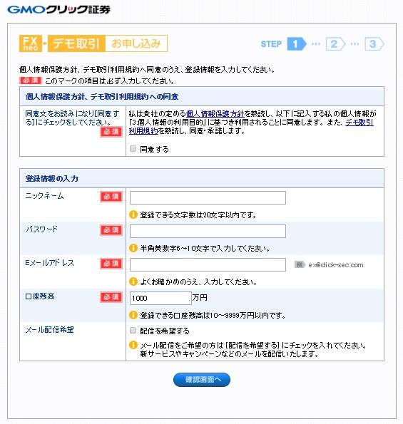 f:id:satsumaim0:20190401150546j:plain