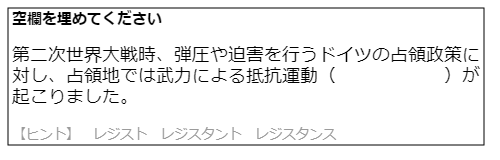 f:id:satsumaim0:20190727142357p:plain