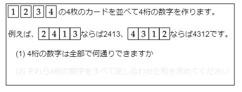f:id:satsumaim0:20190824094845p:plain