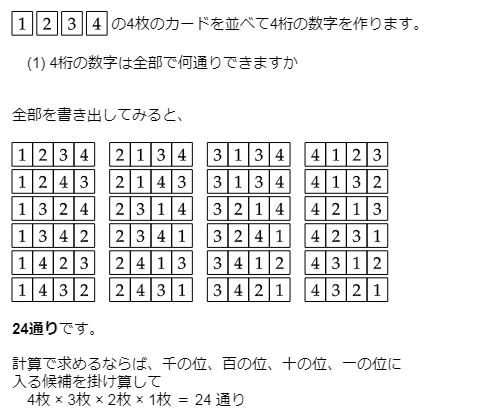 f:id:satsumaim0:20190824095027p:plain