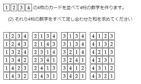 f:id:satsumaim0:20190824101753p:plain