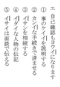 f:id:satsumaim0:20190824211027j:plain