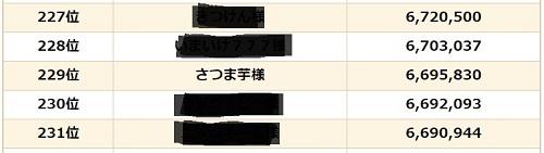 f:id:satsumaim0:20190925221619j:plain