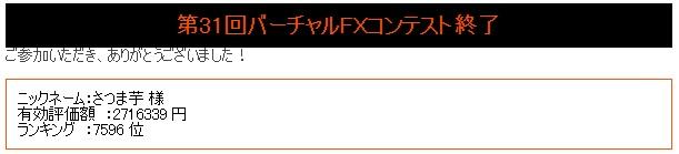 f:id:satsumaim0:20200120113229j:plain