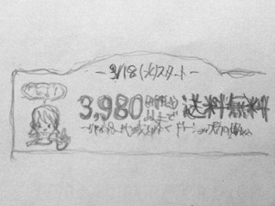 f:id:satsumaim0:20200220132948j:plain