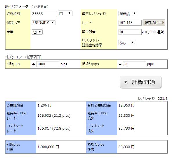 f:id:satsumaim0:20200517234920p:plain
