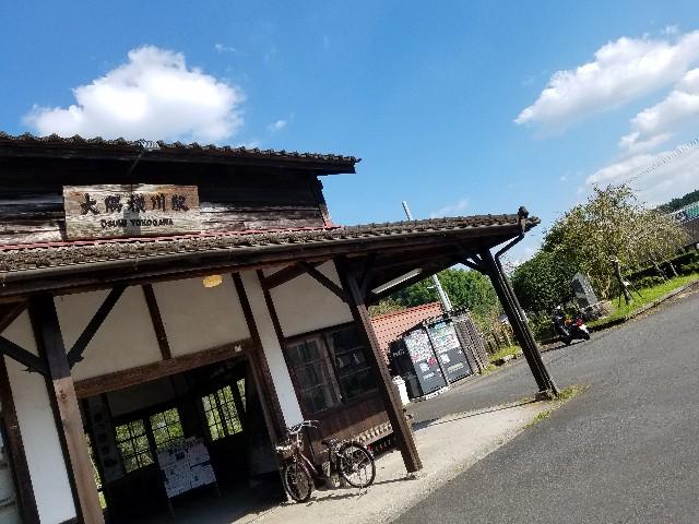 f:id:satsumakun:20210321002308j:image