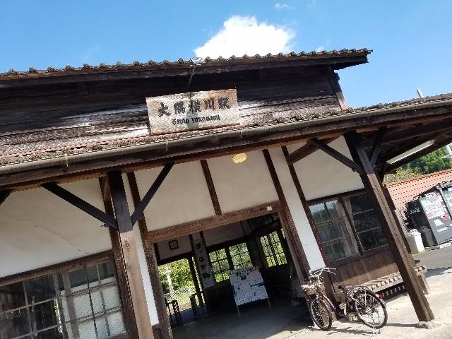 f:id:satsumakun:20210321010041j:image