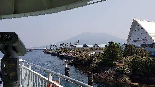 f:id:satsumakun:20210330223019j:image