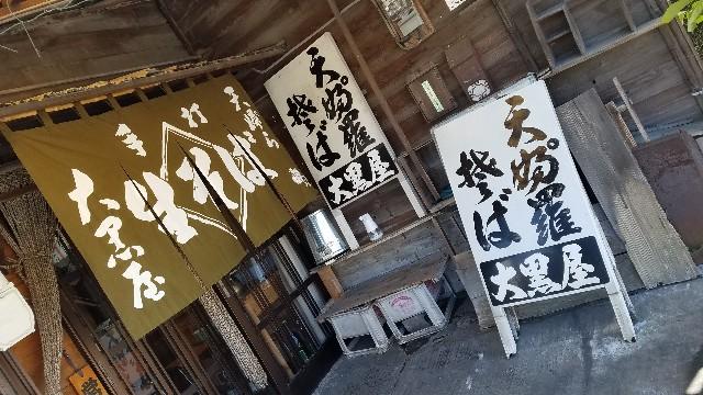 f:id:satsumakun:20210405234743j:image