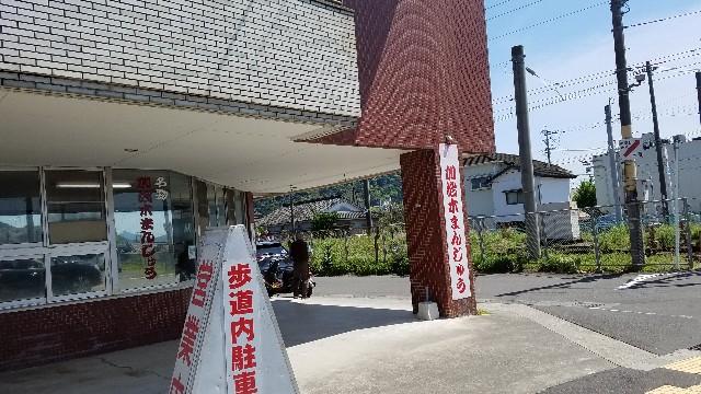 f:id:satsumakun:20210405234758j:image