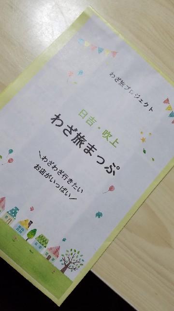 f:id:satsumakun:20210413001139j:image