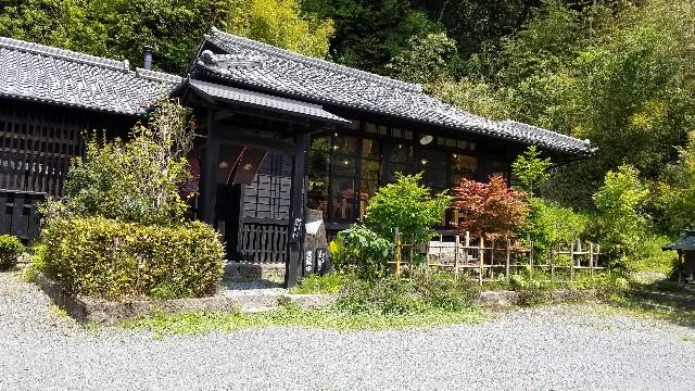 f:id:satsumakun:20210413004258j:image