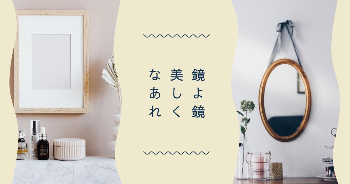 f:id:satsumakun:20210429194735p:plain