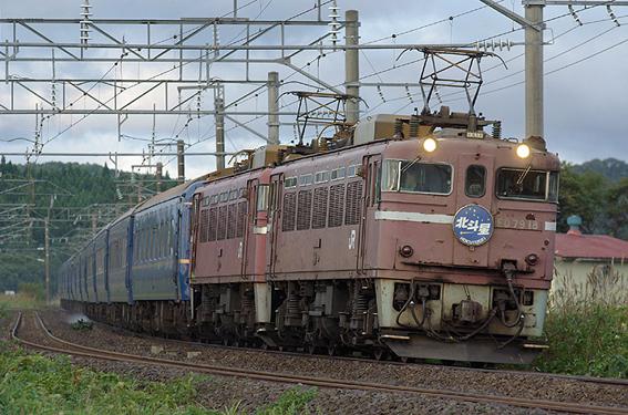 f:id:satsumannoyaji:20070913060417j:image