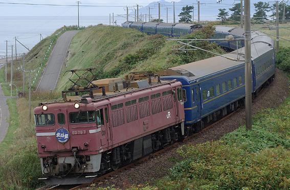 f:id:satsumannoyaji:20070914061840j:image