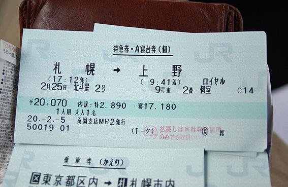 f:id:satsumannoyaji:20080225163341j:image