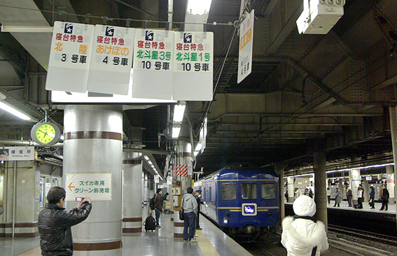 f:id:satsumannoyaji:20080227185150j:image