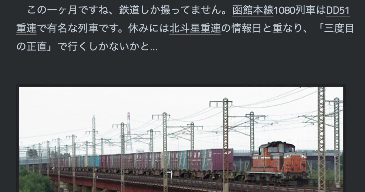 f:id:satsumannoyaji:20210201113447p:plain