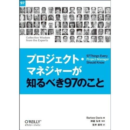 f:id:satts:20120104000204j:plain