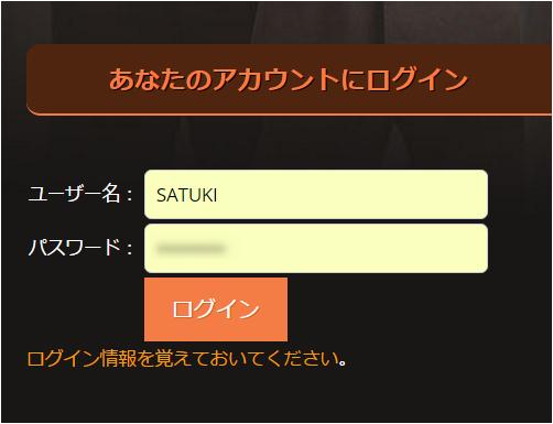 f:id:satuki8hime:20170402140748p:plain