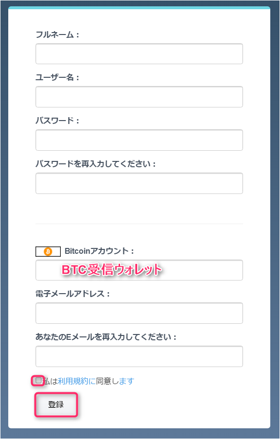 f:id:satuki8hime:20170406184049p:plain