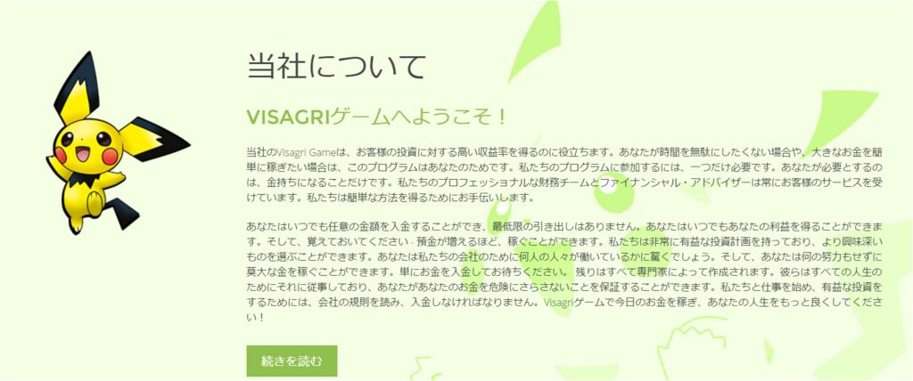f:id:satuki8hime:20170423215823p:plain