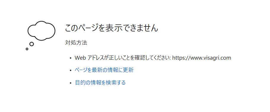 f:id:satuki8hime:20170424213659p:plain