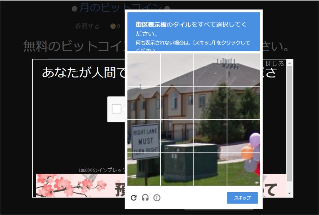 f:id:satuki8hime:20170903093423p:plain