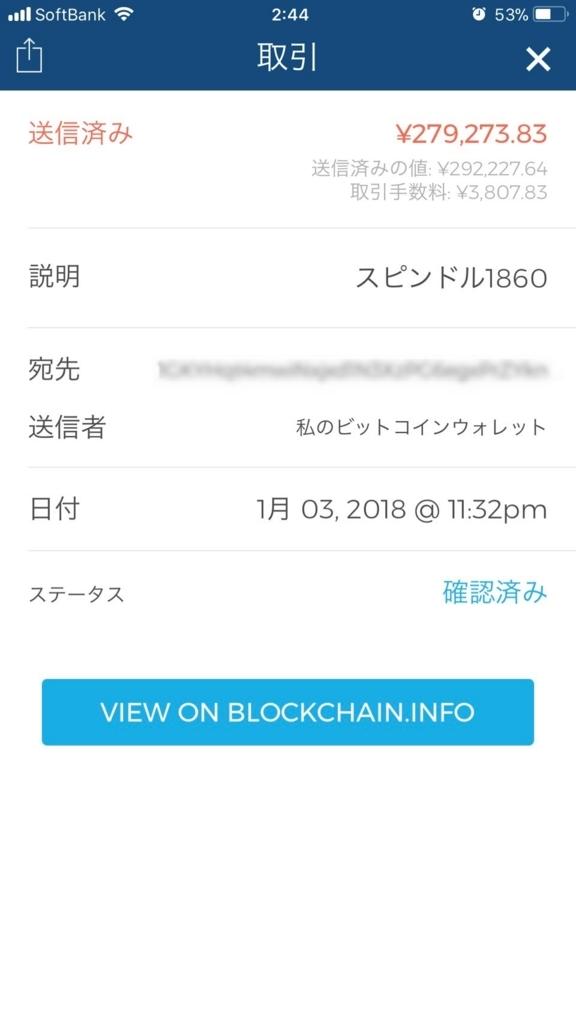 f:id:satuki8hime:20180105025618j:plain